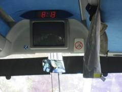 VB-bus.jpg